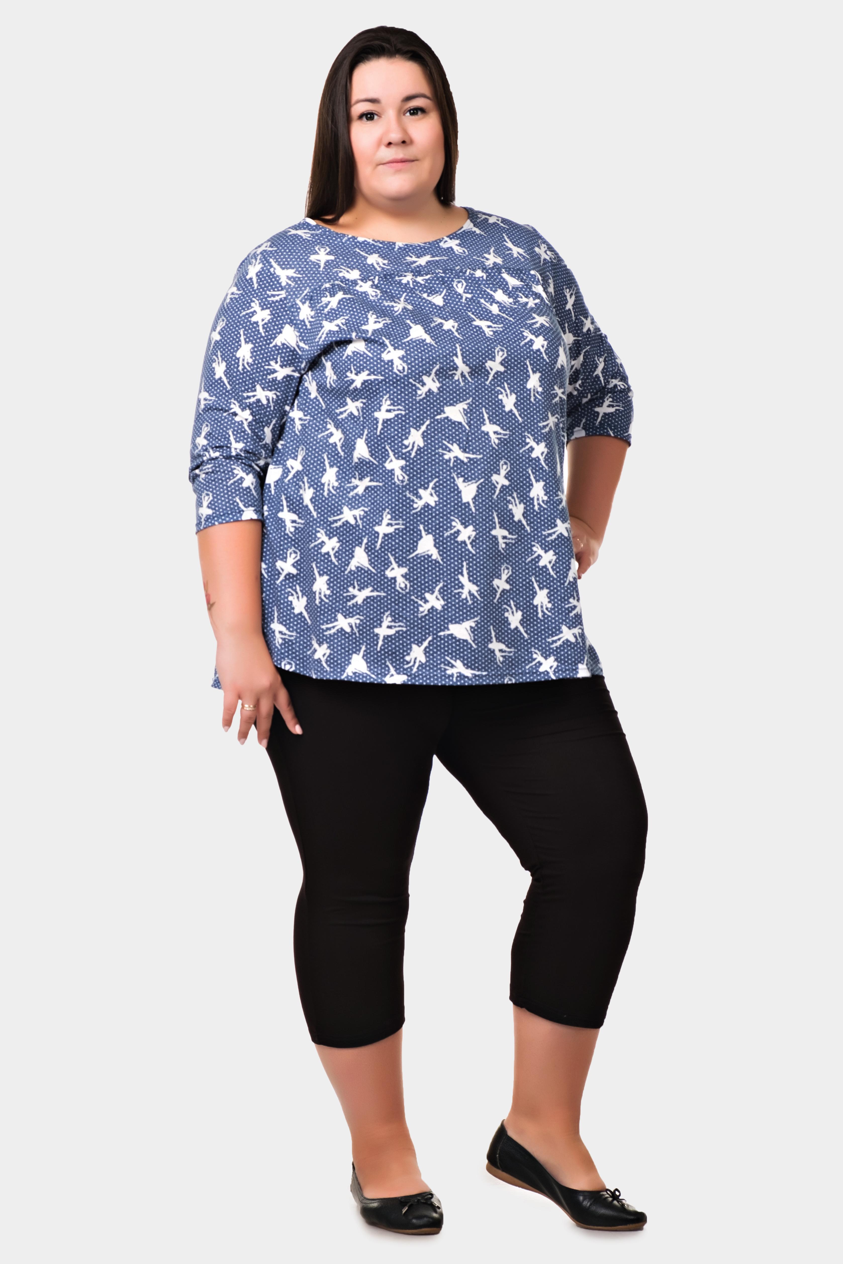 Изображение: Блуза со сборкой