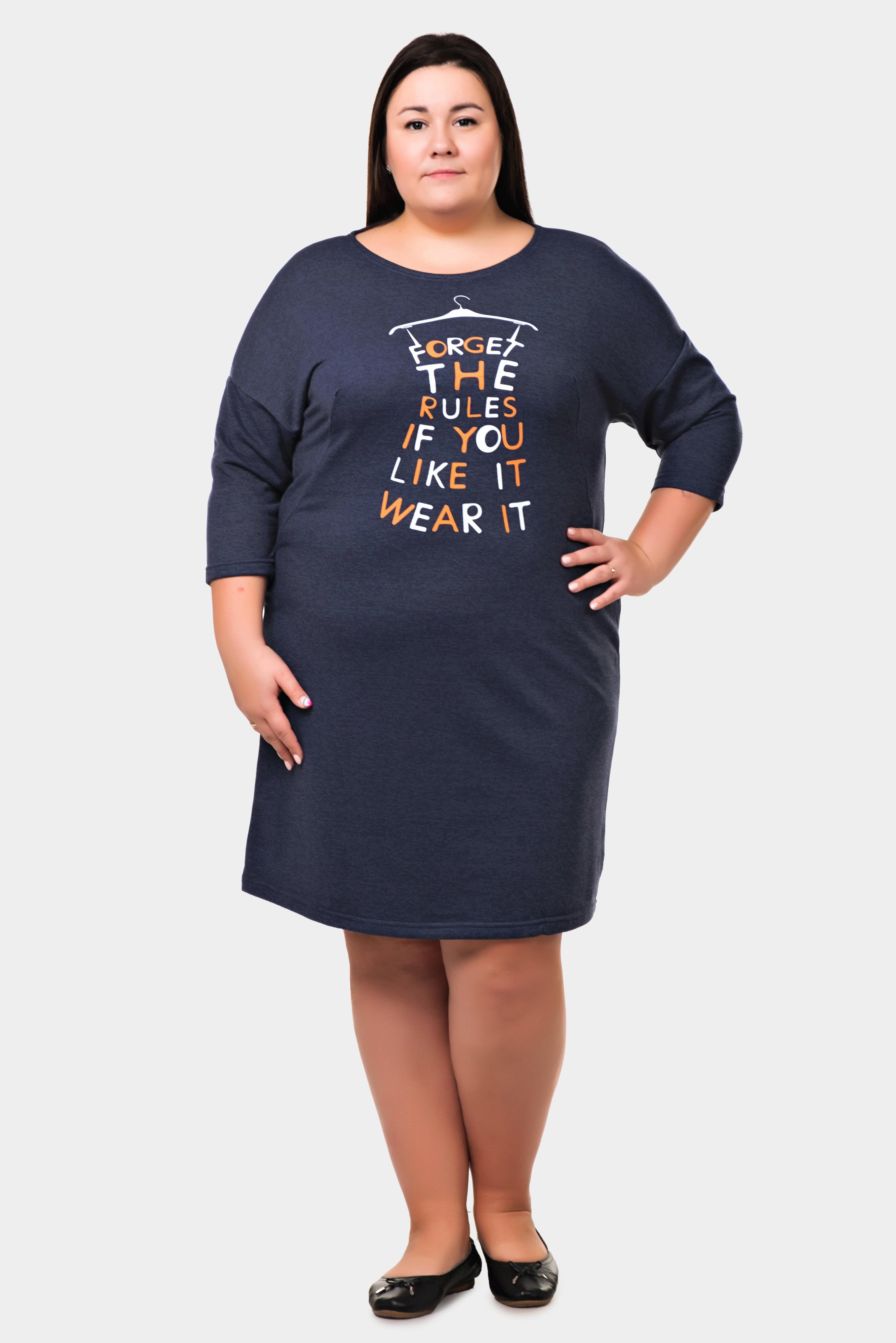 Изображение: Платье теплое темно-синее